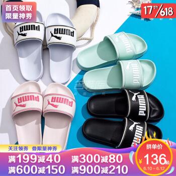 【夏服】PUMA男性靴女性靴カジュアル靴2020新型シンプルで上品なスリッパ36023 PUMAホワイト+ブラック42