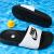 NIKE男性靴運動靴2020夏新品ファッションシンプルプリント軽便通気性日常生活ビーチ靴カジュアル通気性一字スリッパ343880 343880-10/モノクロ44/2800 mm