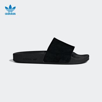 adidas公式サイトadidas三つ葉草ADILE W女性靴クラシックスニーカーカジュアルスリッパDA 9017図39