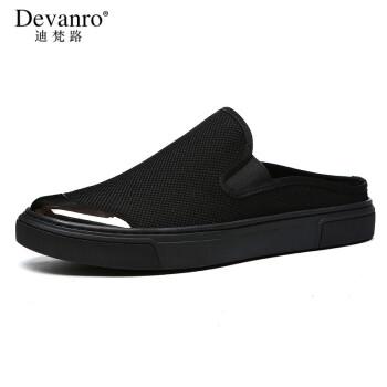 迪梵路ブランド室外メンズスリッパ2020新型夏バッグ怠け者半スリッパ男性靴の外にファッションの靴を履いて、足でサンダルを踏んで、潮の黒い水玉38。