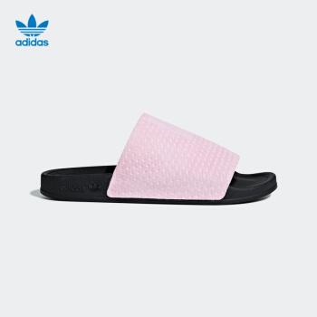 adidas公式サイトadidas三つ葉のADILE TTE LUXE W女性靴クラシックスニーカーカジュアルスリッパDA 9016図36.5