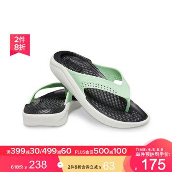 Crocsスリッパcrocs新型LiteRide人字は男女カップルを引きずって足の冷たいスリッパを挟みます/205112ハッカ緑/白-3 TP 37(220 mm)
