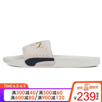 PUMAPUMA公式サイト女性靴男性靴スリッパ2020夏新型運動靴耐摩耗性通気性快適カップルビーチサンダル372277-01 372277-03/白金標/反毛皮42