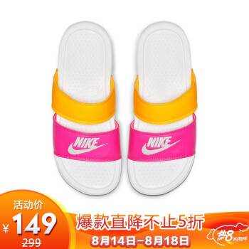 NIKENIKE女子二本のスリッパBENASSI DUO SLIDEビーチ靴カジュアルシューズ819717-102白い38サイズ