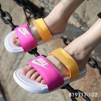 ニケナイキ男性靴女性靴2020夏新型オシドレッショ快适在宅スポーツビショチュブーツ818736-1819717-102(女性)365