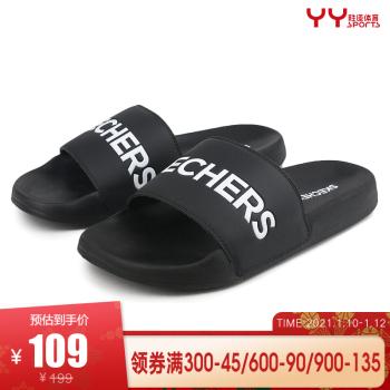 Skecher Skechers男性靴2020夏新型フュージョン靴879061/BLK 42